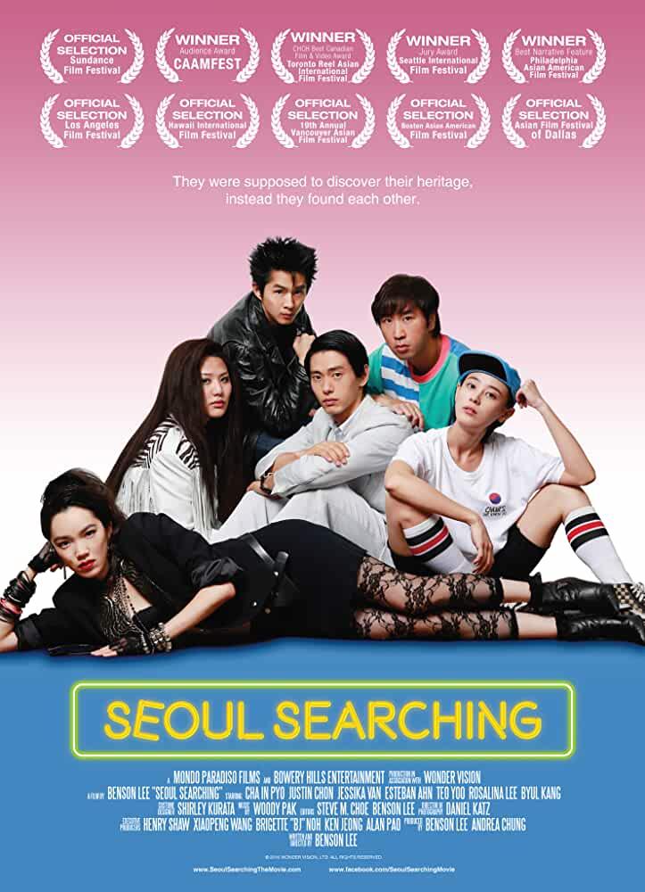 Seoul Searching 2015 Movies Watch on Netflix