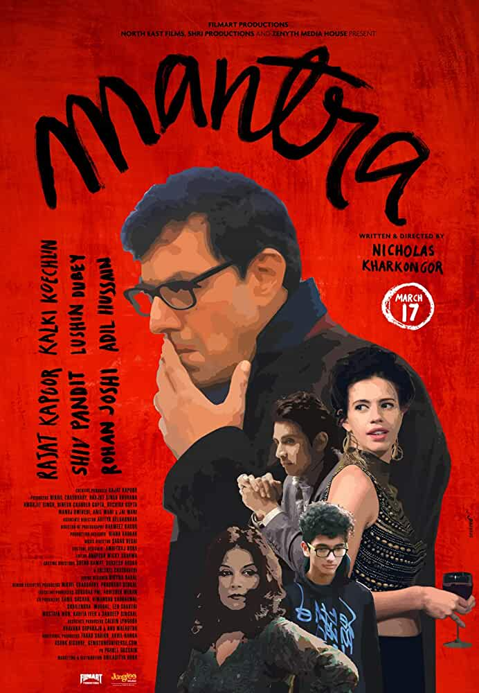 Mantra 2017 Movies Watch on Amazon Prime Video