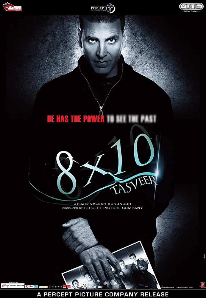 8 X 10 Tasveer 2009 Movies Watch on Amazon Prime Video