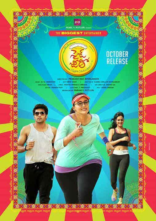 Inji Iduppazhagi 2015 Movies Watch on Amazon Prime Video