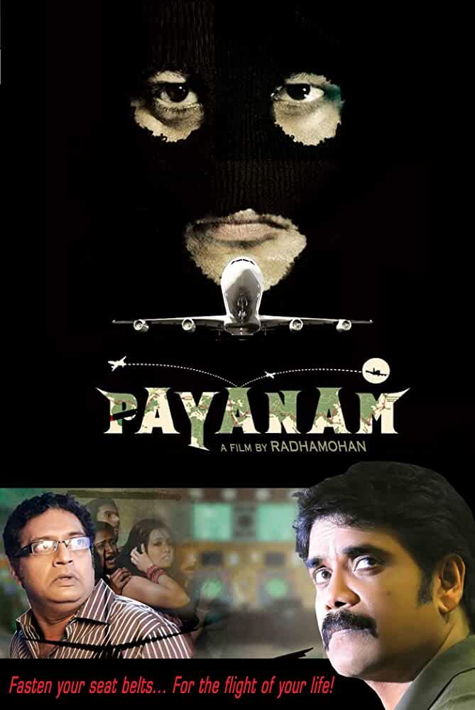 Payanam 2011 Movies Watch on Disney + HotStar