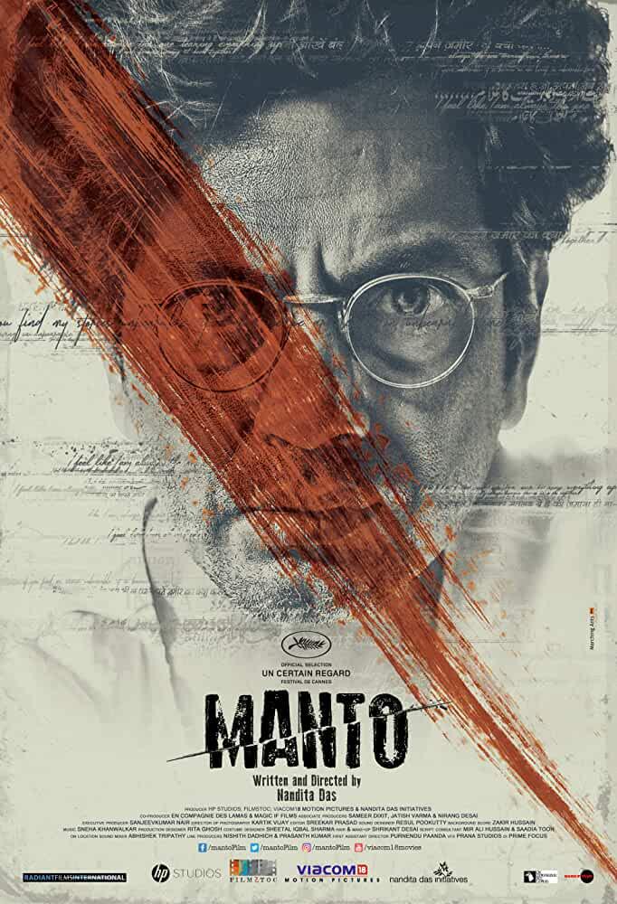 Manto 2018 Movies Watch on Netflix