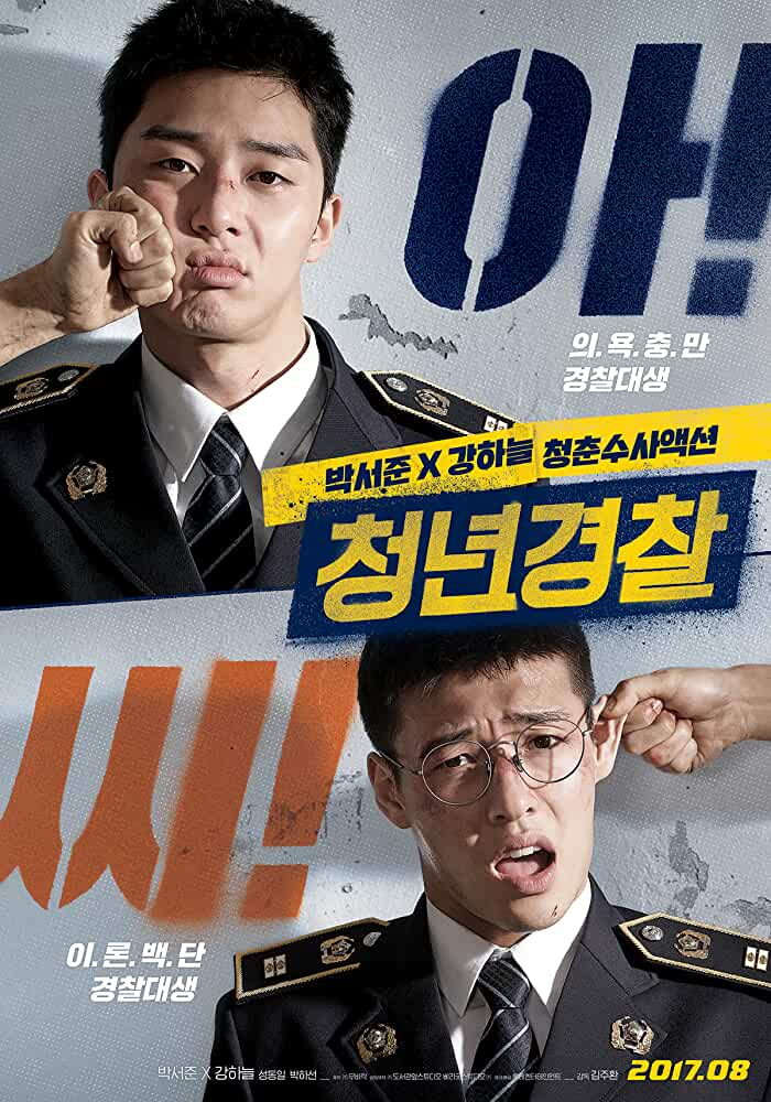 Midnight Runners (Cheong-nyeon-gyeong-chal) 2017 Movies Watch on Amazon Prime Video