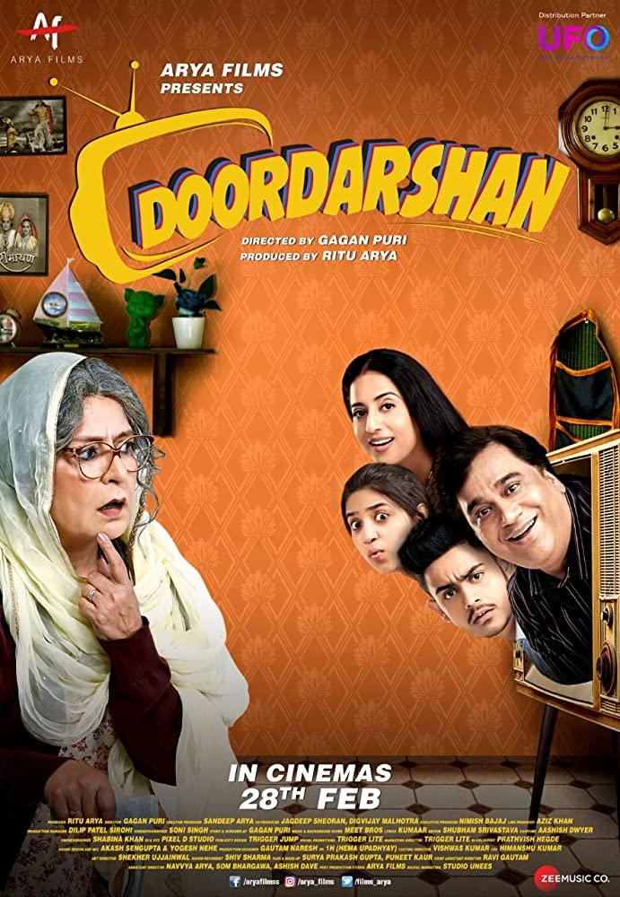 Doordarshan 2020 Movies Watch on Netflix