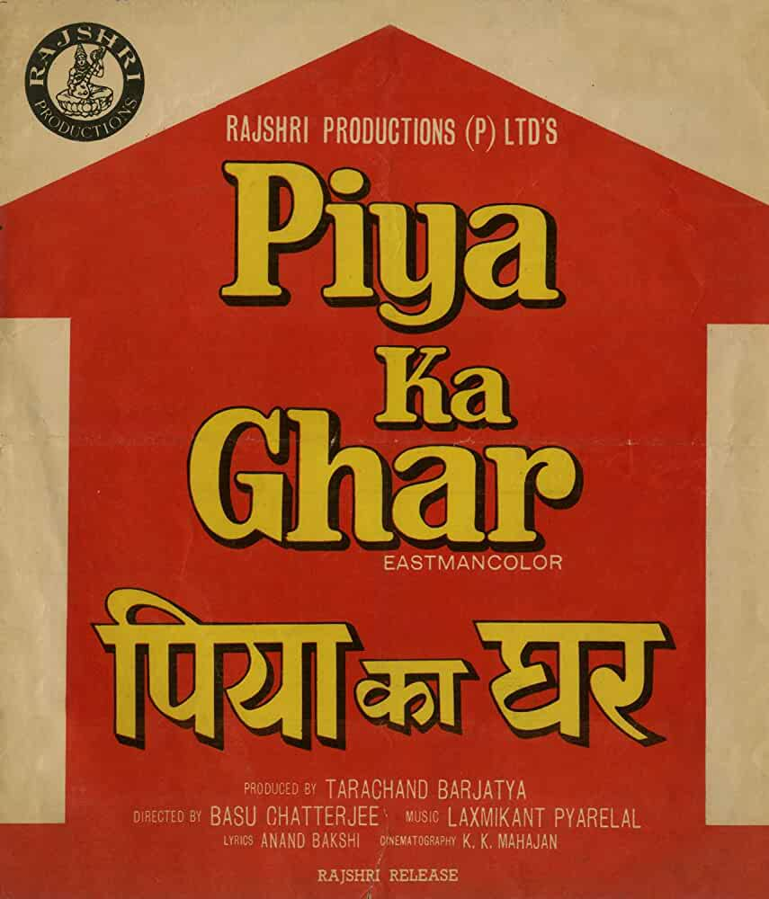 Piya Ka Ghar 1972 Movies Watch on Amazon Prime Video