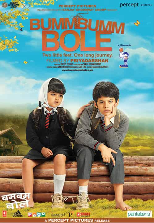 Bumm Bumm Bole 2010 Movies Watch on Disney + HotStar