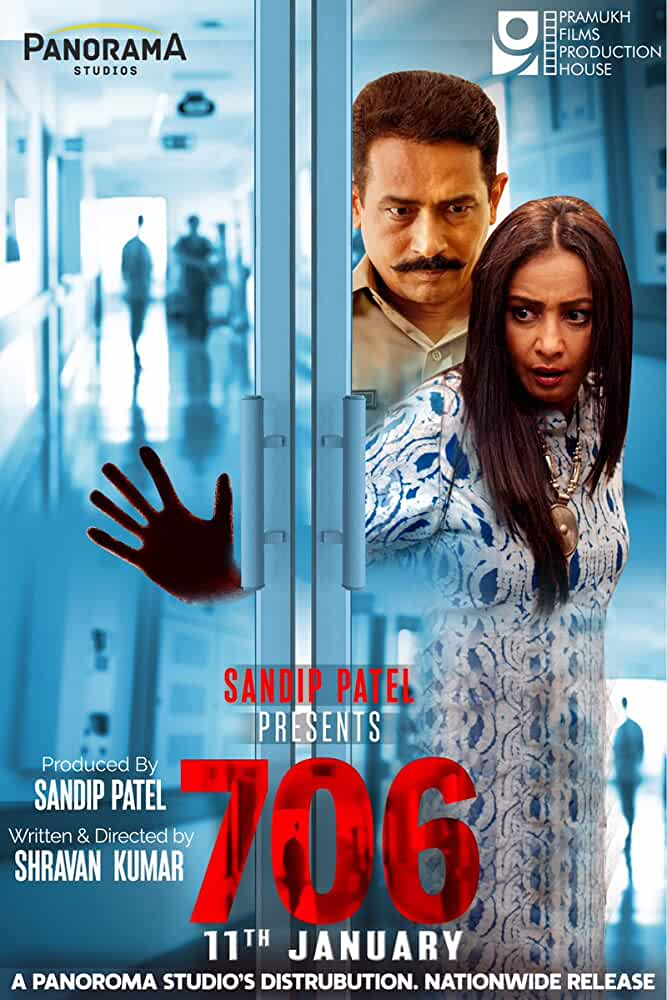 706 2019 Movies Watch on Netflix