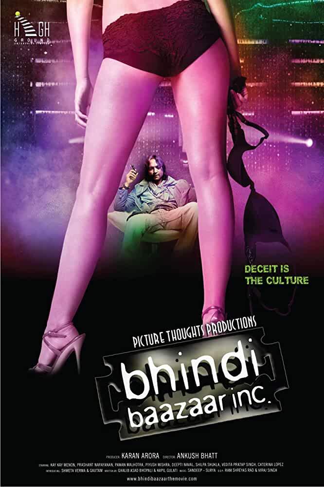 Bhindi Baazaar 2011 Movies Watch on Amazon Prime Video