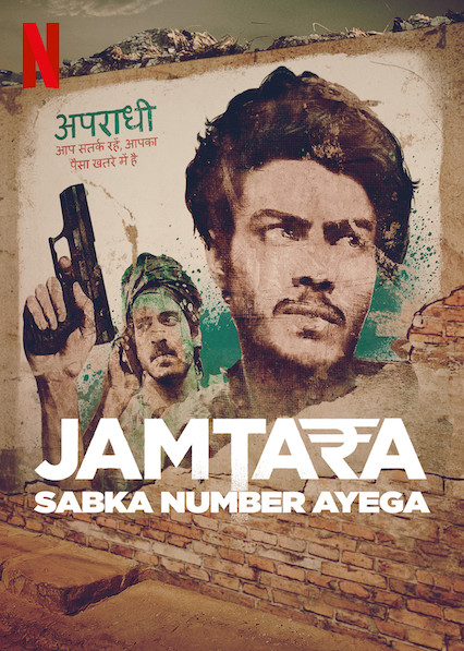 Jamtara 2020 Web/TV Series Watch on Netflix