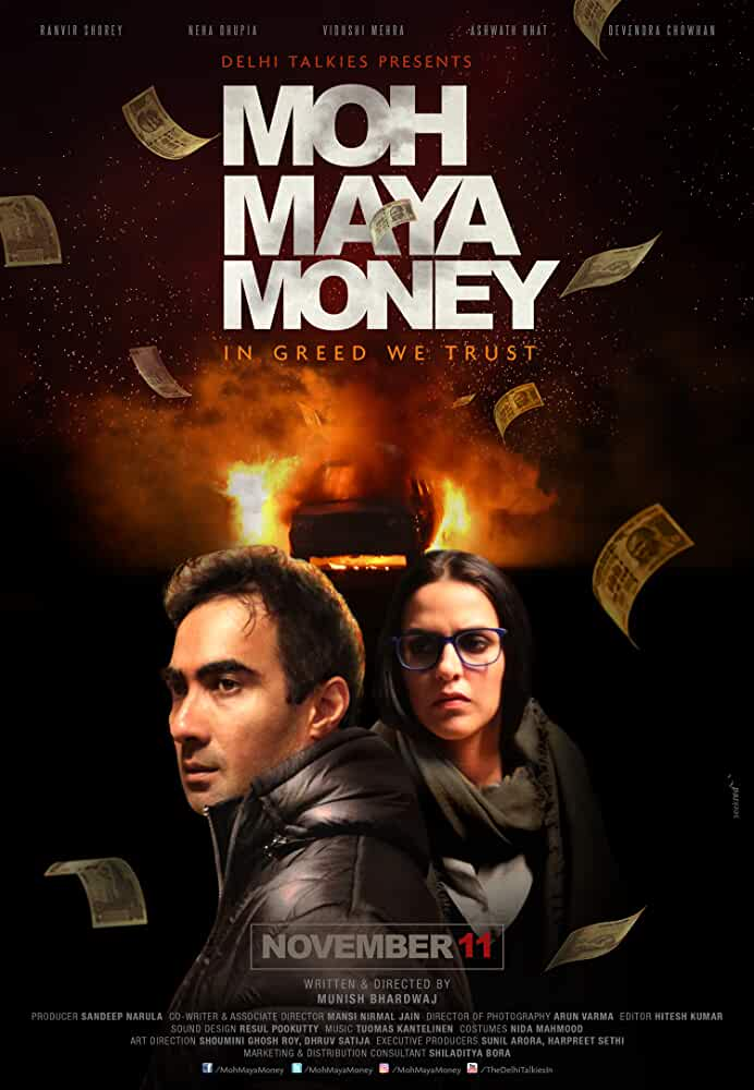 Moh Maya Money 2016 Movies Watch on Disney + HotStar