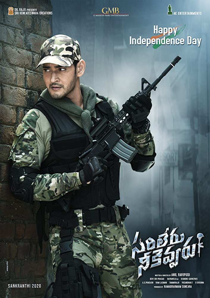 Sarileru Neekevvaru 2020 Movies Watch on Amazon Prime Video