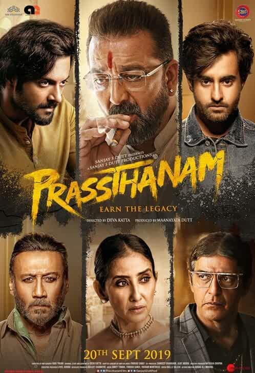 Prassthanam 2019 Movies Watch on Amazon Prime Video