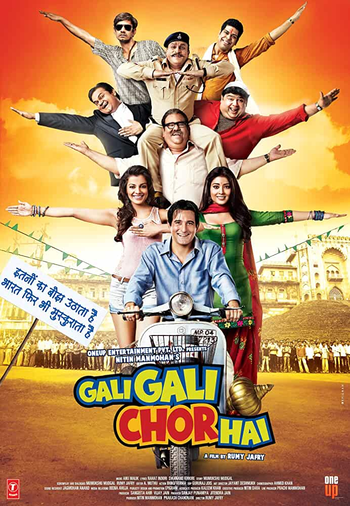 Gali Gali Chor Hai 2012 Movies Watch on Disney + HotStar