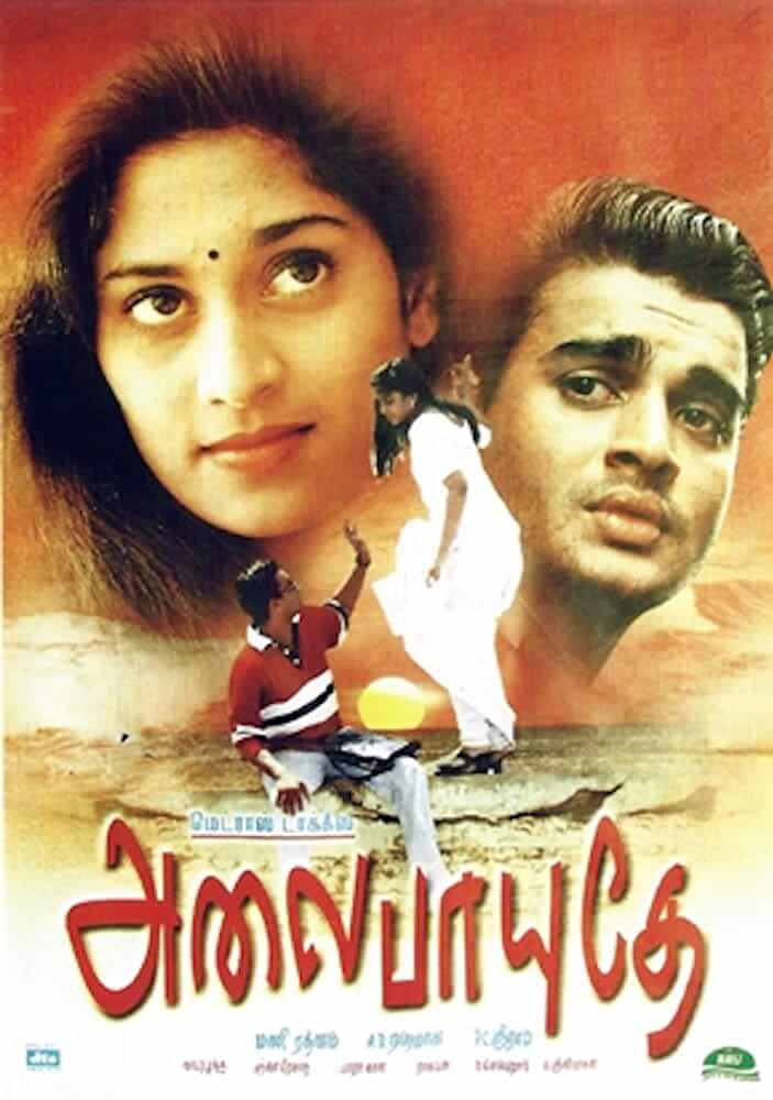 Alaipayuthey 2000 Movies Watch on Amazon Prime Video