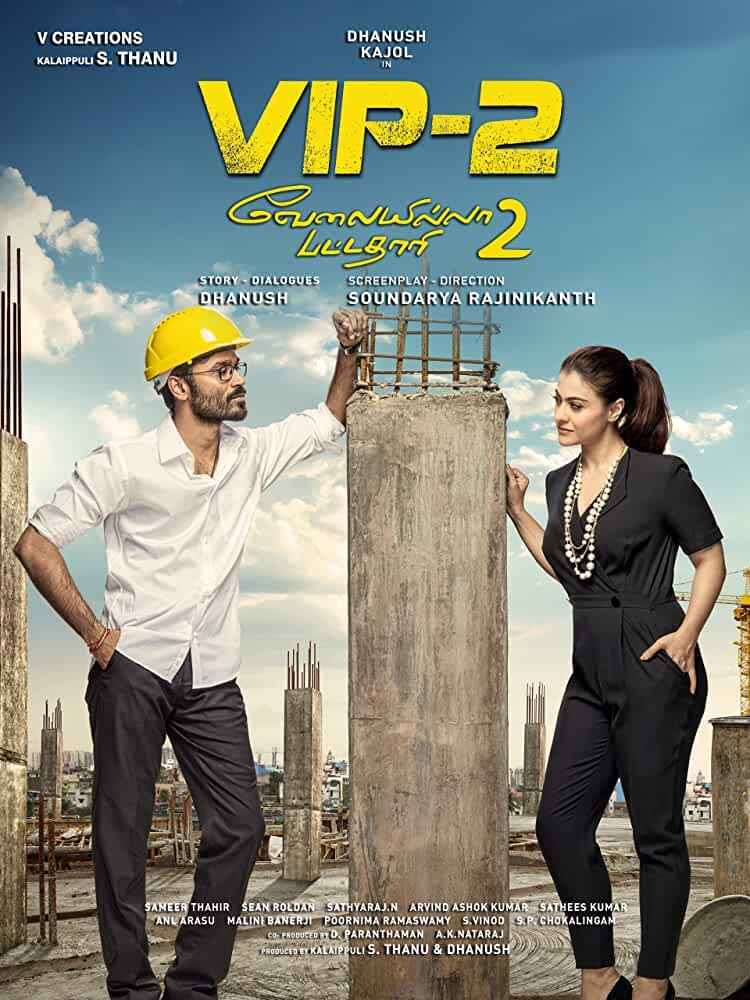 Velaiilla Pattadhari 2 2017 Movies Watch on Amazon Prime Video