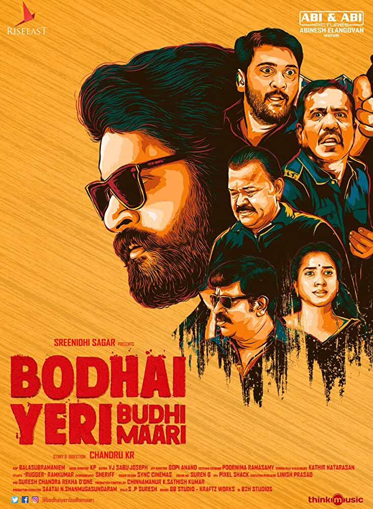 Bodhai Yeri Budhi Maari 2019 Movies Watch on Amazon Prime Video