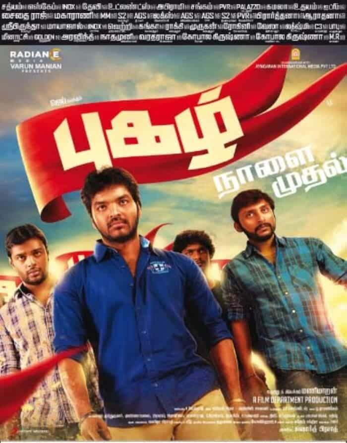 Pugazh 2016 Movies Watch on Amazon Prime Video