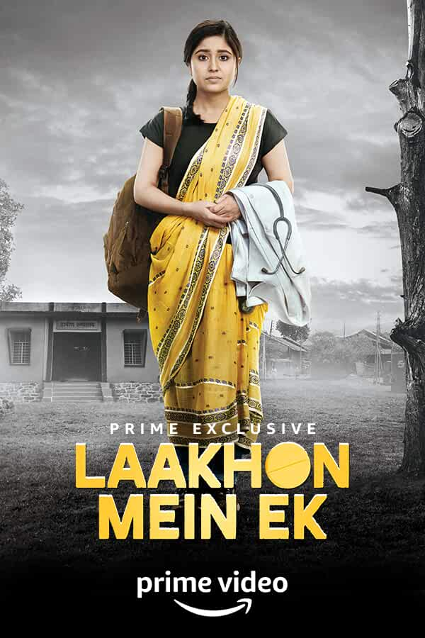Laakhon Mein Ek 2017 Web/TV Series Watch on Amazon Prime Video